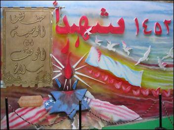 20120711-Hezbollah-propaganda_(Baalbek_Lebanon).jpg