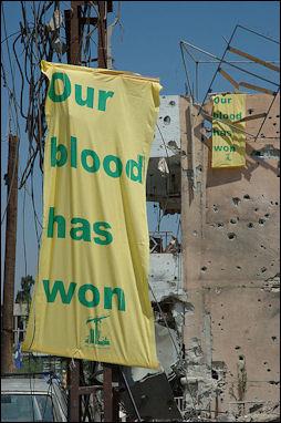 20120711-Hizbollah_posters_2006.jpg