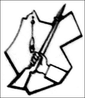 20120711-Irgun_logo.jpg
