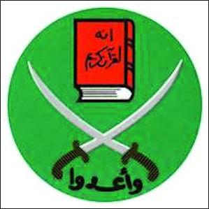 20120711-Muslim_Brotherhood_Emblem.jpg