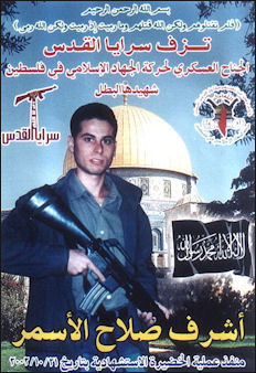 20120711-Poster glorifying suicide bomber found in Jenin.jpg