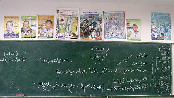 20120711-Posters_of_Suicide_Bombers_Hang_in_Classroom_in_Tul_Karem.jpg