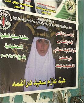 20120711-Propaganda_Poster_Glorifying_Suicide_Bomber.jpg