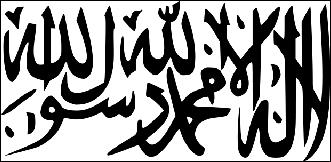 20120711-Shahadah.png