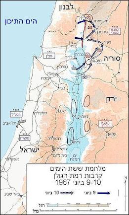 20120711-Six_Day_War_-_Battle_of_Golan_Heights-HE.jpg