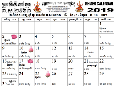 BUDDHIST HOLIDAYS, FESTIVALS AND CALENDARS | Facts and Details