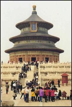 20080303-china-1-38b.jpg