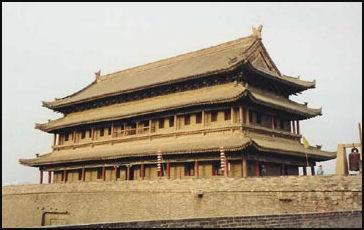20080303-china-1-42a.jpg
