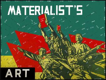 20080303-wang_guangyi_materialists.jpg