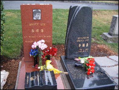 20080304-Bruce_Lee_1.jpg