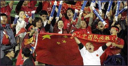 20080308-soccerfanshongkong.jpg