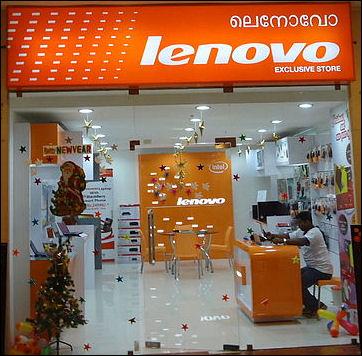 20111123-800px-Gold_souk_grande_Lenovo_Shop.jpg