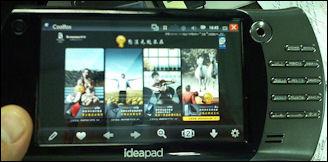 20111123-800px-Lenovo_U8.jpg