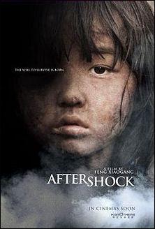 20111127-220px-Aftershock.jpg