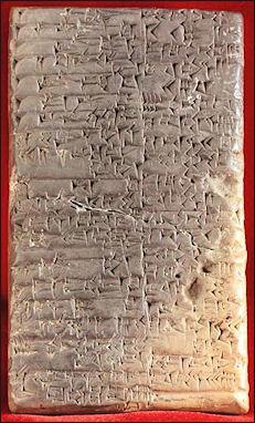 20120208-360px-Cuneiform_script2.jpg