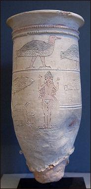 20120208-Ishtar_vase_Louvre.jpg