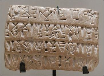20120215-Economic_tablet_Susa_Louvre_.jpg