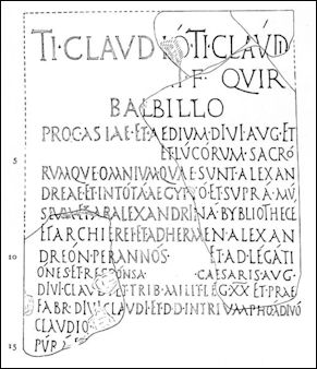20120218-Alexandria_Library_Inscription.jpg
