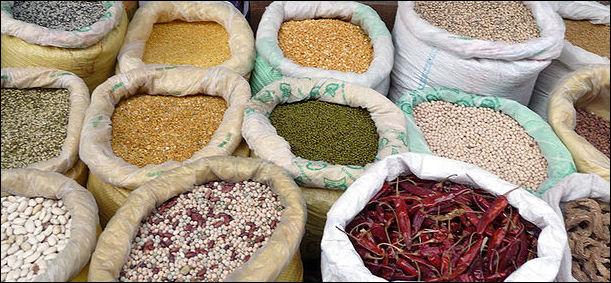 20120525-bean_Kathmandu_Durbar_Square_beans.jpg
